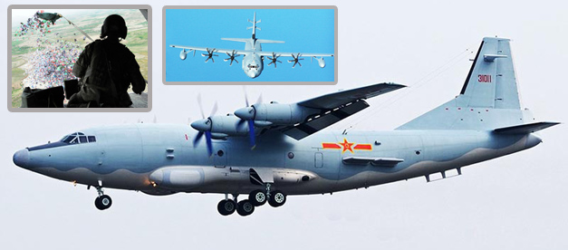 中国高新七号新型心理战飞机曝光