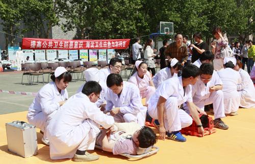 海淀区卫生局:200余医疗工作者参加突发事件应急救援