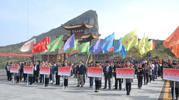 武乡县板山风景区正式对外开放