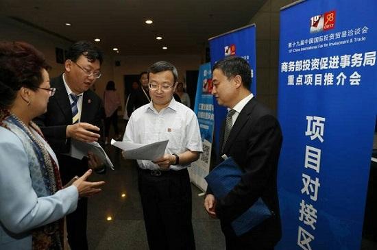商务部副部长王受文莅临推介会现场-深挖项目信息 推进投资合作