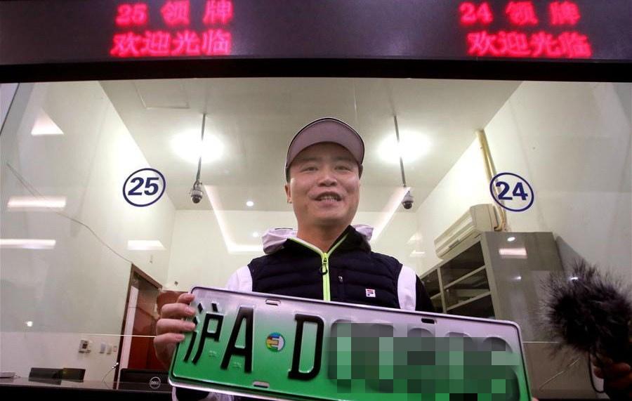 上海颁发首张新能源汽车号牌