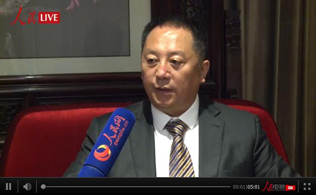 人民网专访中国中小企业协会副会长、一带一路工作委员会主任商世伟