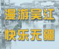 ·南宁·常州·日照 ·健康北京 幸福家庭