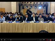 乌兰察布(北京)招商路演会