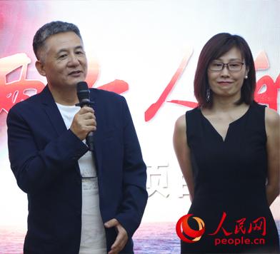 导演王小列、编剧于莉