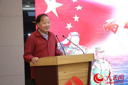 本片主创代表、监制张和平在项目启动会现场发言