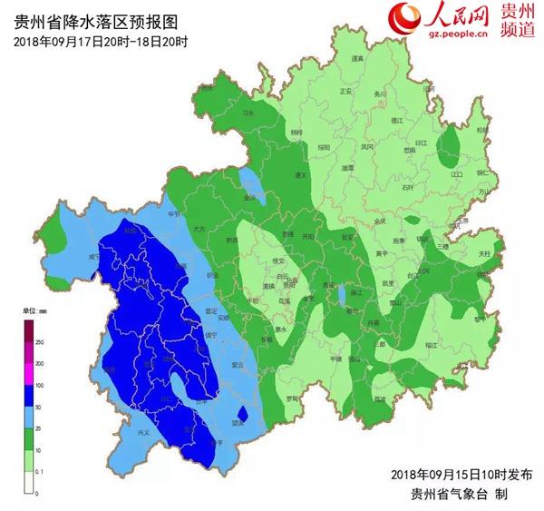 降水落区预报图。(贵州省气象局供图)