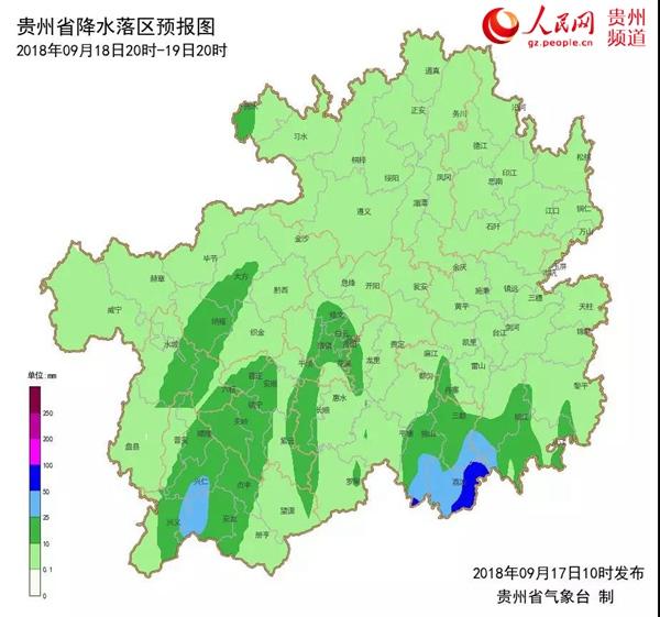 未来两天贵州降水落区预报图。(贵州省气象台制)