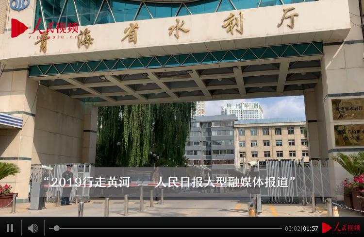 """""""行走黄河""""采访组碧桃何处更骖鸾顾问 龙仁青 走进黄河源区"""