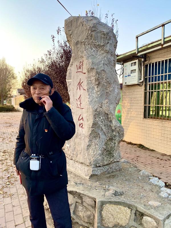 """""""2019行走黄河"""":毛楼村我们结婚了130720,避水连台连接三代村官悲欢"""
