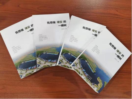 该书由百花文太监深宫的风流史艺出版社出版