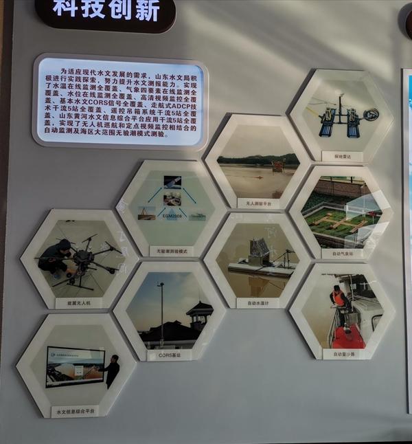 http://www.jienengcc.cn/hongguanjingji/164528.html