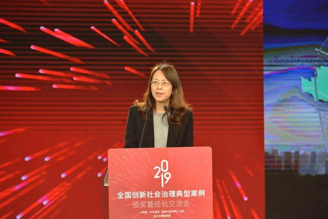 成都市成华区:大联动微治理基层智慧治理应用平台