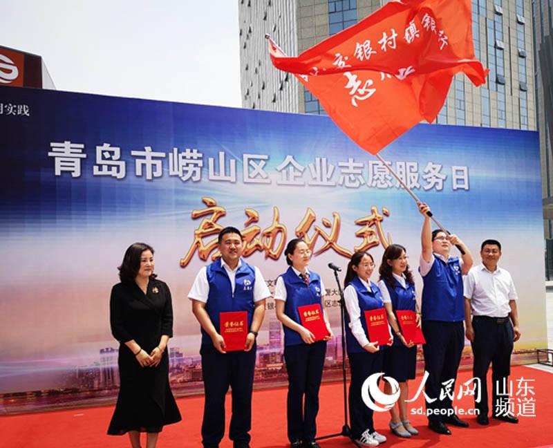 《【恒达注册地址】[网连中国]乡音唱新风、定约除陋习,文明实践最后