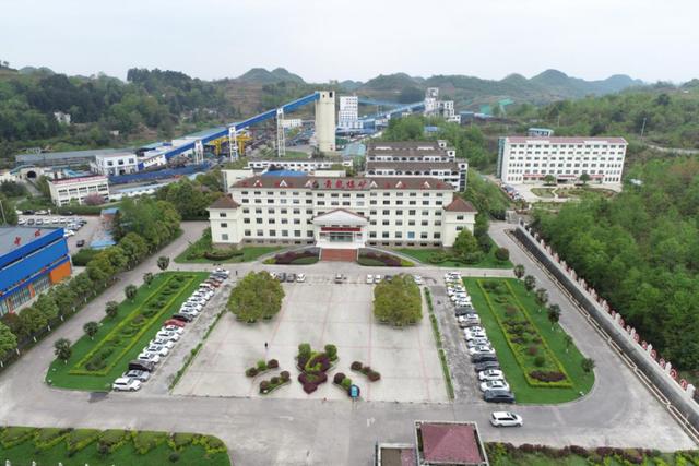 [网连中国]排隐患、盯重点、强技术多地开展煤矿安全生产排查