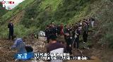 四川松潘交警执勤遇塌方 20名民警变身施工队打通12公里道路
