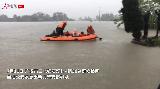 广汉市石观村4组30名群众被困 公安紧急救援转移