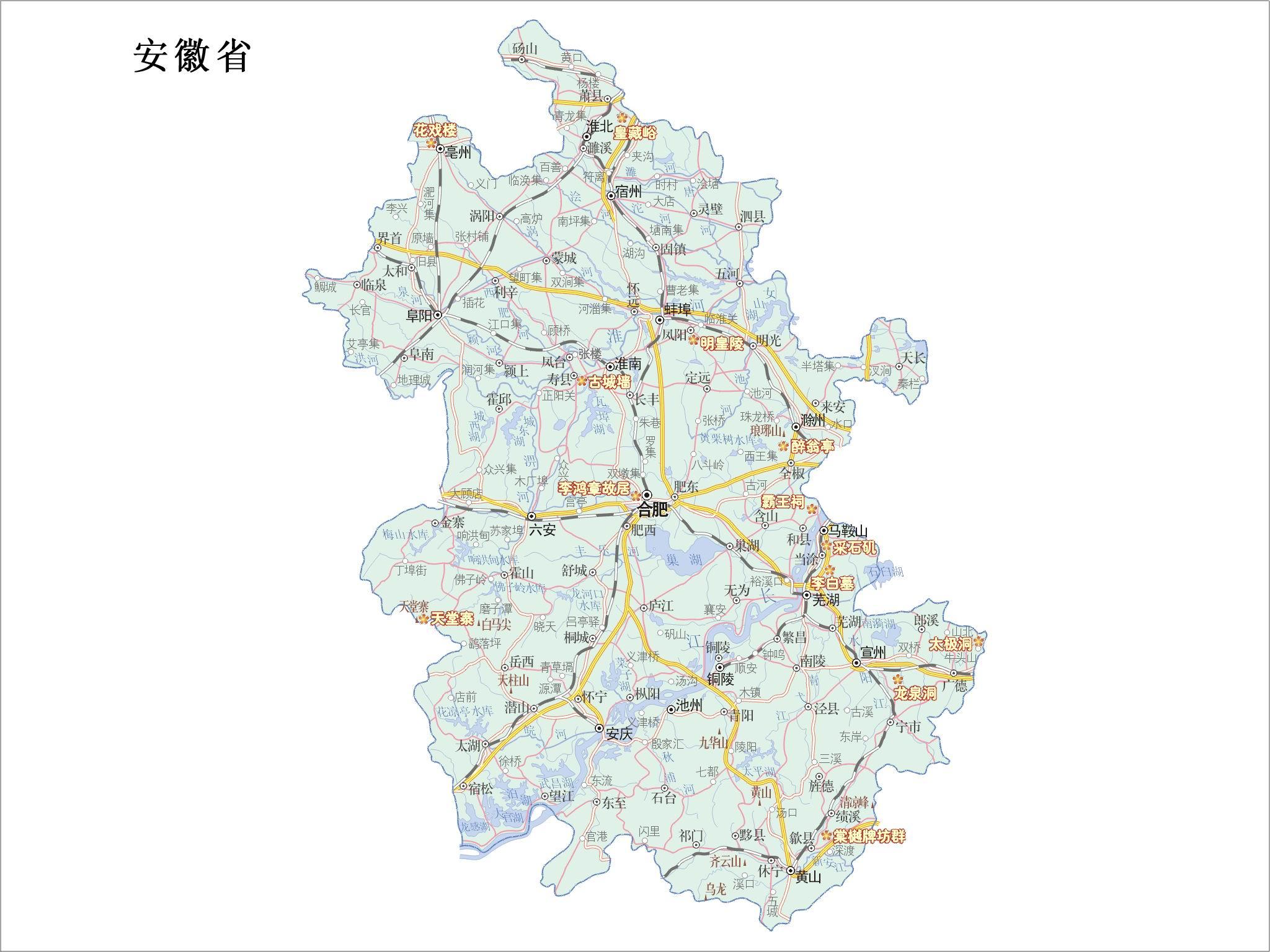 地方行政区划地图--地方--人民网