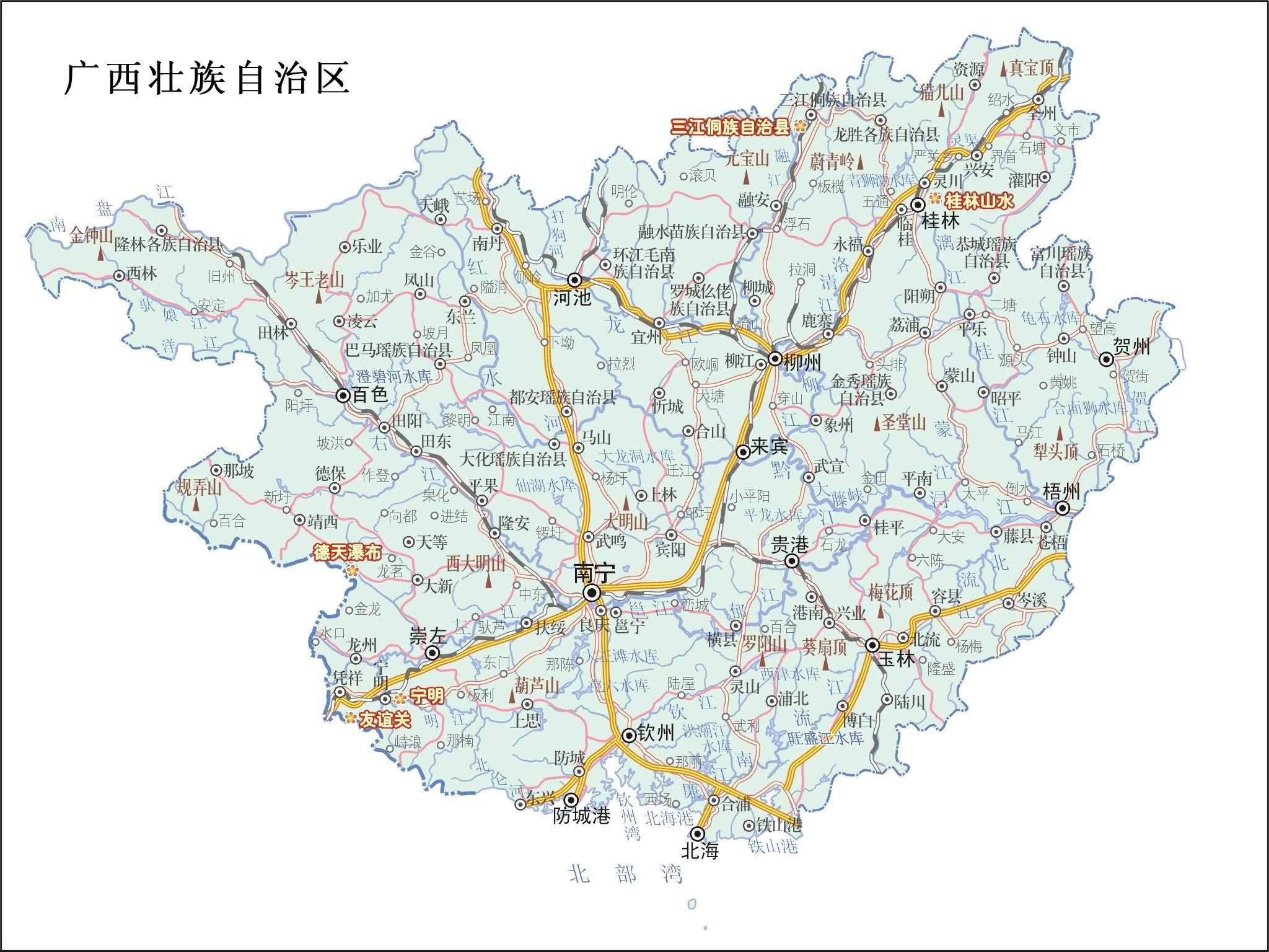 地方行政区划地图