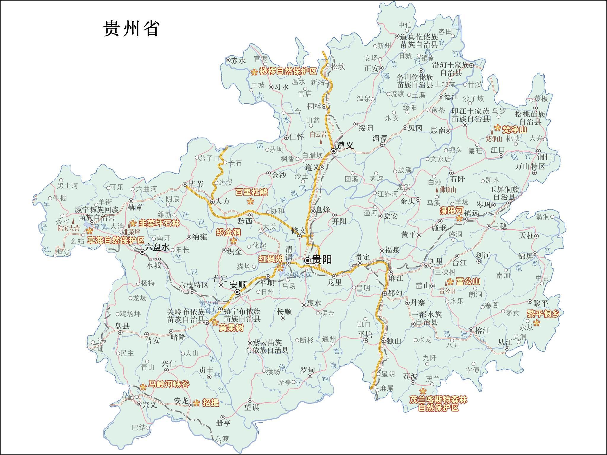 贵州gdp排名_贵州旅游十大景点排名