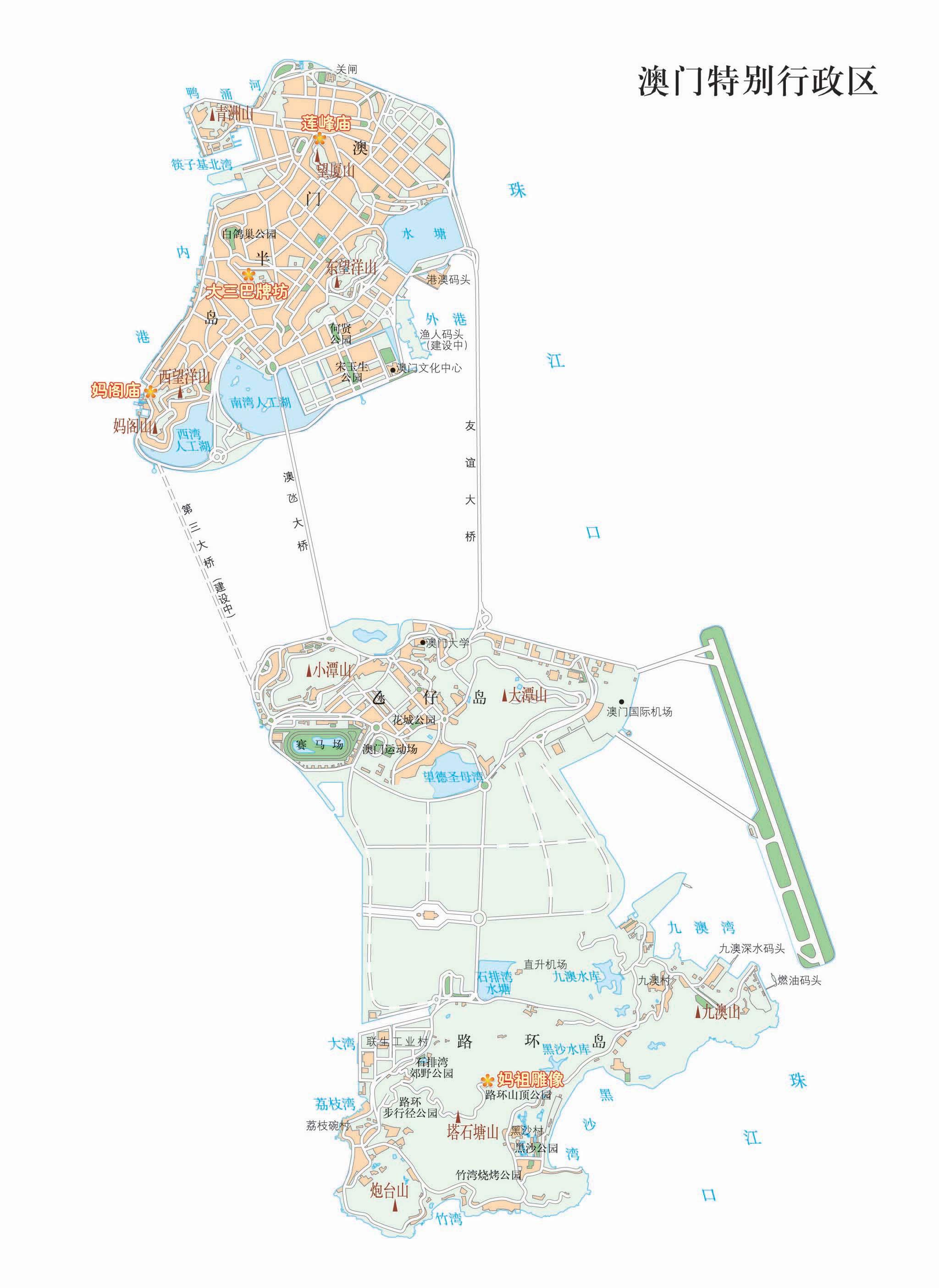 澳门地�_地方行政区划地图 2048x2811 - 356kb - jpeg 《中华人民共和国 澳门