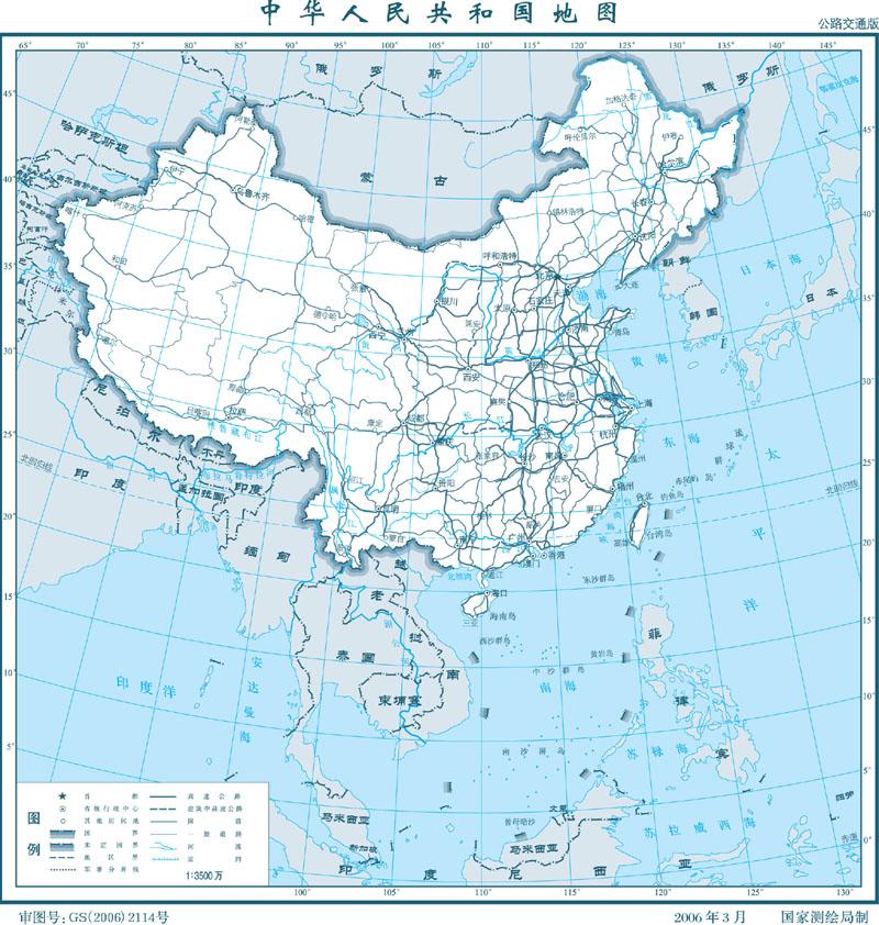 国家测绘局发布网络版中国地图和世界地图