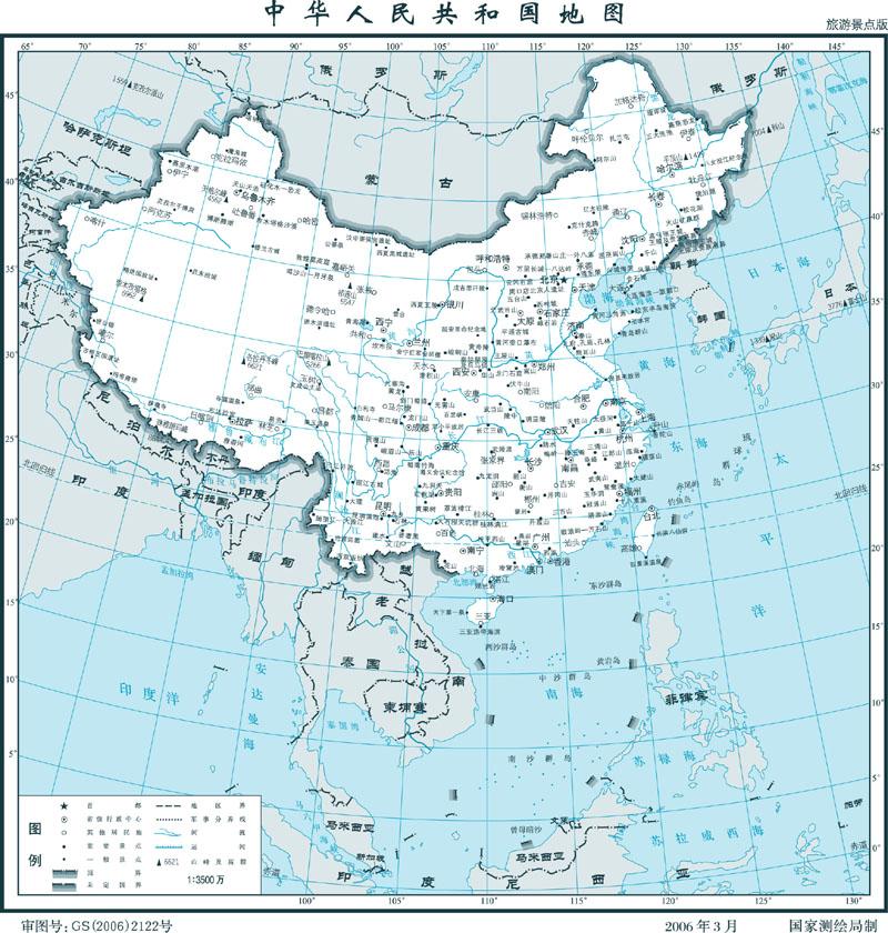 中国地图城市全图图片大全 中国城市地图全图 中国城市地