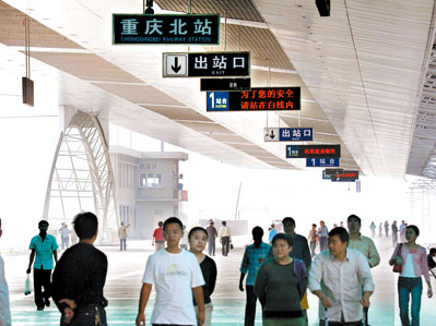 座椅堪称豪华 规格等同机场   重庆北站的座椅堪称豪华,每张椅子