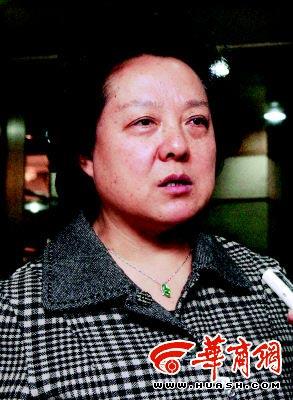 渭南市市长曹莉莉
