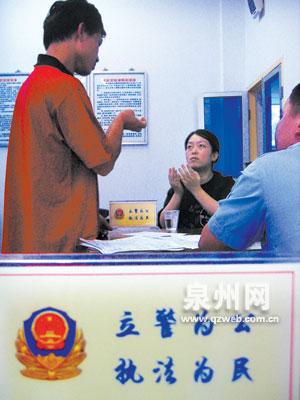 手语翻译对话聋哑小偷-警方将严打教唆聋哑人犯罪的行为