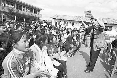 [绿色课堂教学模式]绿色课堂巡回演讲团走进云南