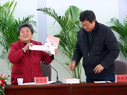 爱的感受--骑行南臣赞林秀贞展览室(2011.10.6) - 六水 - 六水