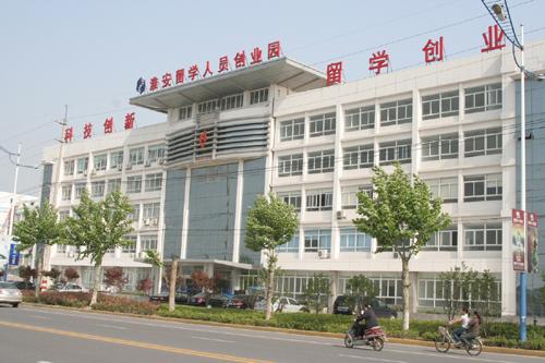 淮安经济开发区--台资聚集新高地 (7)