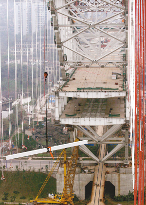 世界第一拱 朝天门长江大桥主拱25日合龙图片