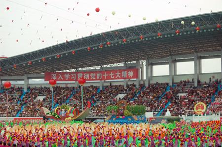 云南省文山州举行建州50周年庆祝活动