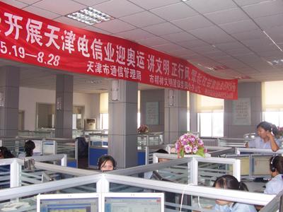 以及济南,济南西,淄博,东风,青岛西,青岛北,青岛动车所等7个库检点