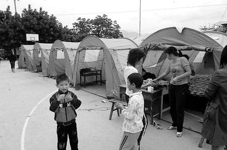 8月31日,仁和区大龙潭彝族乡中心校帐篷