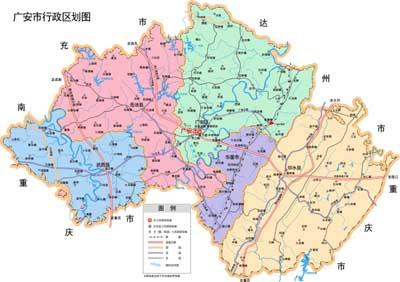 广安城市人口_千亿中梁丨淬炼时光,传衍一座城的记忆