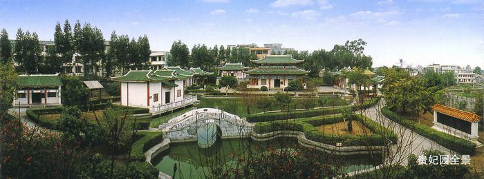 容县贵妃园全景