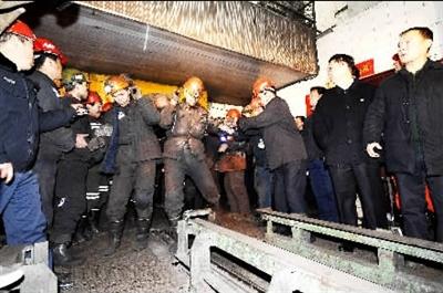 高检院派员调查山西屯兰矿瓦斯爆炸事故