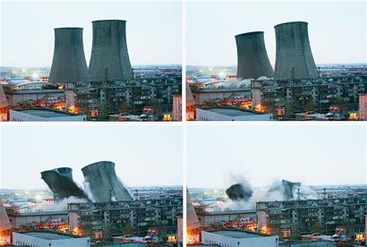 黄台电厂1号2号冷却塔爆破拆除