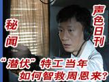 重庆朝天门大桥进行载荷实验图片