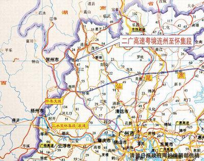 设置连州连接线,路线总长约7公里;为了与广西高速