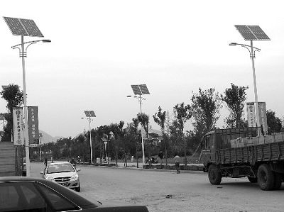 园区内的1456盏路灯全是太阳能供电