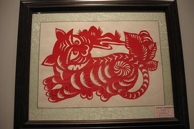 跳跃的小老虎描绘出人民对虎年吉祥纳福,国泰民安的美好祝愿