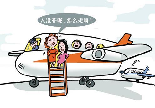机舱里等待着飞机起飞