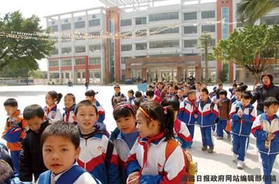 清远市青城区广州中心小学新建教学楼1万平方中小学校历东城图片