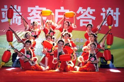 舞蹈《红灯笼》