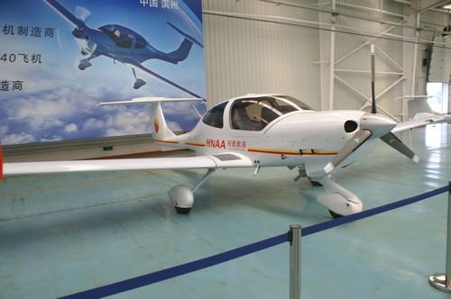 滨奥飞机制造有限公司产品