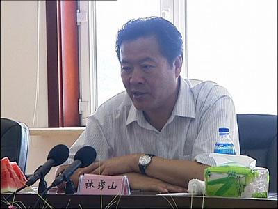 佳木斯市委书记林秀山到抚远县调研